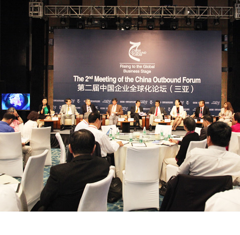 Annual Meeting of the China Outbound Forum Staged in Sanya